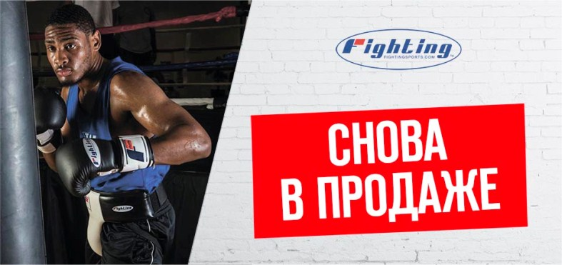 Fighting Sport - в в магазине Fight Point